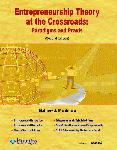 9788177224603: Entrepreneurship Theory At The Crossroads(2Nd Ed.)