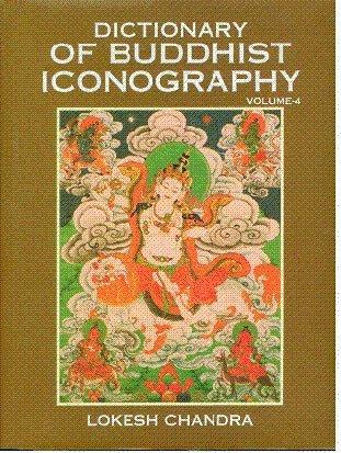 9788177420425: Dictionary of Buddhist Iconography, Vol. 5 (v. 5)