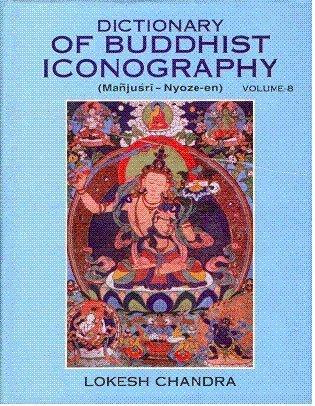 Dictionary of Buddhist Iconography, Vol. 8 (Manjusri-Nyoze-en): Lokesh Chandra