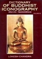 Dictionary of Buddhist Iconography (Vol. XIII: Ubai-shin-Vajrakulodbhava)