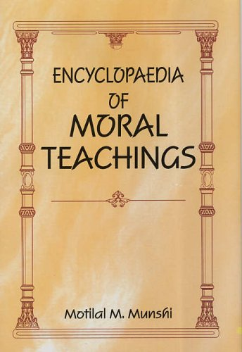 Set 36 not print on demand or printed on demand not print on demand encyclopaedia of moral teaching 4 vols set motilal m munshi fandeluxe Gallery
