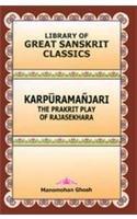 Library of Great Sanskrit Classics : Bana's: Parab K.P. Chakravarti