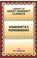 Karpuramanjari: Ghosh Manomohan