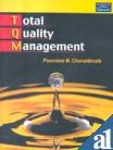 9788177586473: Total Quality Management