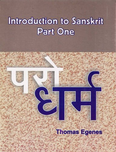 9788177692549: Introduction to Sanskrit: pt. 1