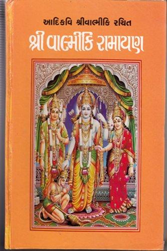 9788177903140: Shree Valmiki Ramayan (Gujarati Edition) - Bestselling Gujarati Book