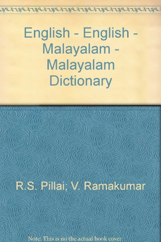 English - English - Malayalam - Malayalam Dictionary: R.S. Pillai, V. Ramakumar
