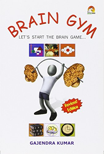 BRAIN GYM: GAJENDRA KUMAR