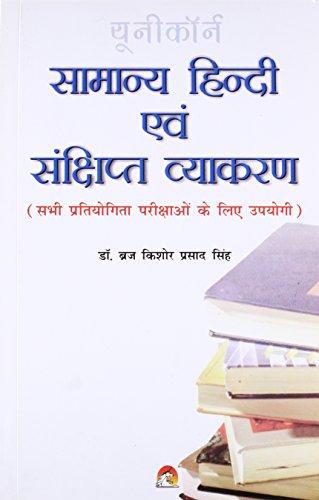 General Hindi and Concise Grammar: An indispensable: Dr.Brij Kishore Prasad
