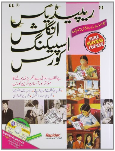 9788178062747: Rapidex English Speaking Course Urdu with CD