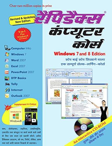 RAPIDEX COMPUTER COURSE (HINDI): Rapidex Editorial Board