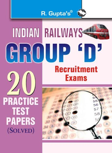 Indian Railways Group 'D' Recruitment Exam -: R. Gupta Sanjay