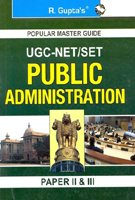 9788178122595: Cbse - Ugc - Net: Public Administration (Paper Ii And Iii) Exam Guide (Popular Master Guide)