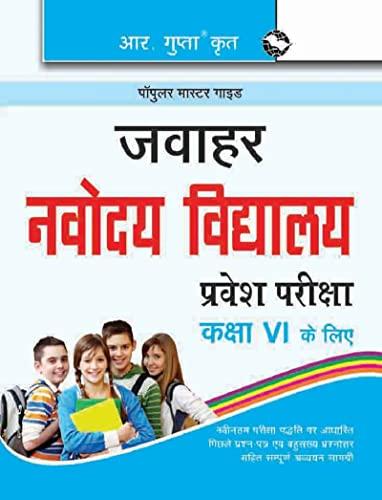 Jawahar Navodaya Vidyalaya Entrance Exam (Class VI): RPH Editorial Board