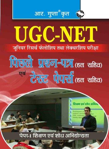 UGC JRF Teaching & Research Aptitude Paper: RPH Editorial Board