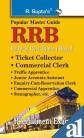 9788178125572: RRB--Ticket Collector : Commercial Clerk Board Exam