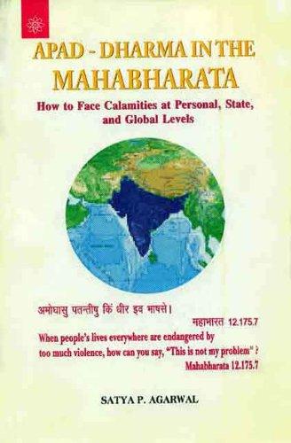 Apad - Dharma in the Mahabharata: How: Satya P. Agarwal