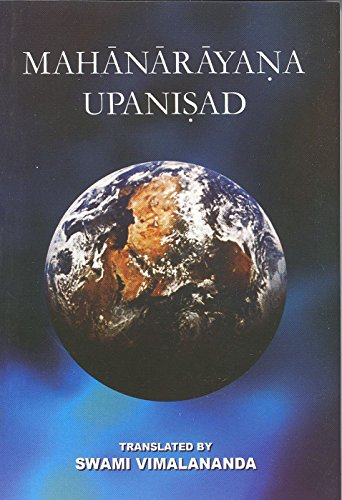 9788178231303: Mahanarayana Upanishad