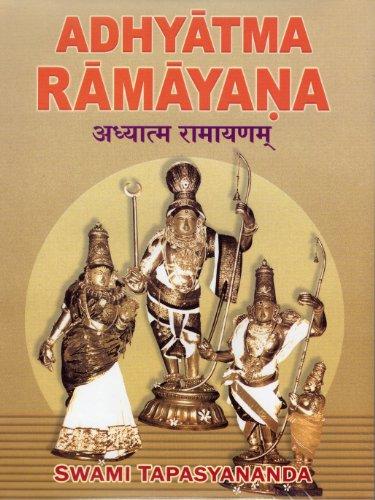9788178234069: Adhyatma Ramayana