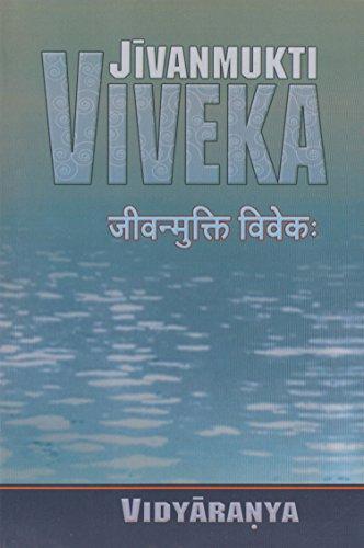 Jivanmukti Viveka: Harshananda Swami