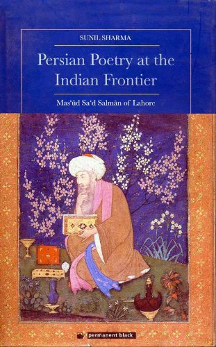9788178240091: Persian Poetry at the Indian Frontier: Maa'ud Sa'd Salman of Lahore