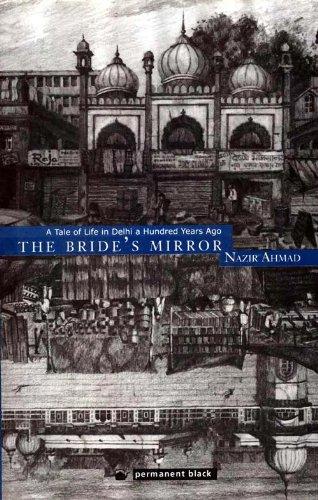 Brides Mirror : Mirat Ul Arus : Maulvi Nazir Ahmad