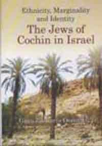9788178312446: Ethnicity, Marginality And Identity: The Jews Of Cochin In Israel