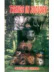 9788178350486: Trends in Zoology
