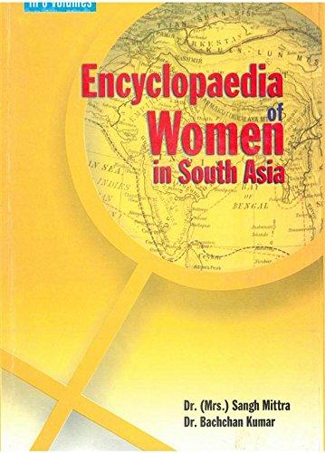 Encyclopaedia of Women In South Asia (Sri Lanka), Vol. 5: Sangh Mitra, Bachchan Kumar