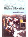 9788178352374 - Trends in Higher Education - पुस्तक
