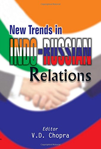 9788178352497 - New Trends in Indo-Russian Relations - पुस्तक