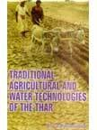 Traditional Agricultural And Water Technology: Bharat Jhunjhunwala
