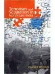 9788178352619 - Chandra Bhushan: Terrorism And Separation In North-East India - पुस्तक