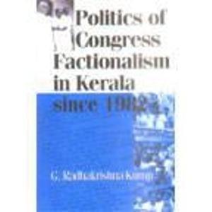 9788178352848 - G. Radhakrishna Kurup: Politics of Congress Factionalism in Kerala Since 1982 - पुस्तक