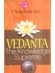 9788178352916 - Tippur Narayana Achuta Rao: Vedanta - पुस्तक