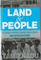 9788178353814: Land And People Of Indian States & Union Territories (Tamil Nadu), Vol- 25th