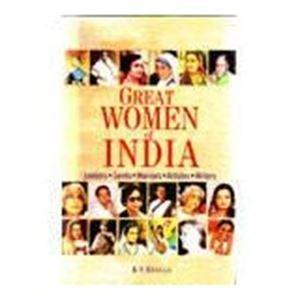 Great Women of India: Kartar Singh Bhalla
