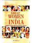 Great Women of India (Hardback): K.S. Bhalla