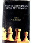 9788178355009: India's Foreign Policy in the 21st Century