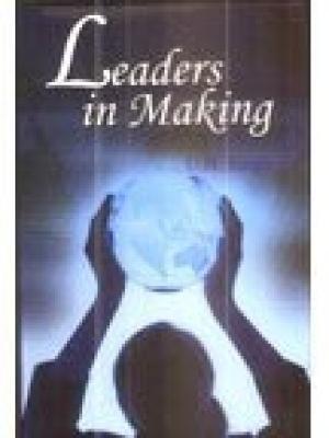Leaders in Making: U.B. Singh