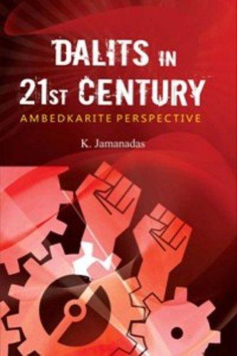 Dalits in 21st Century: Jamanadas K.