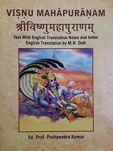 9788178540702: Vishnu Mahapuran