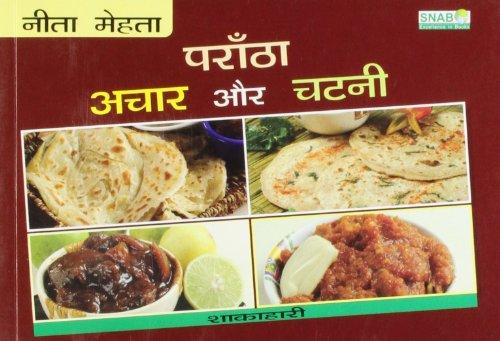 Paranthas Achaar Aur Chutney: Mehta, Nita