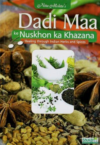 Dadi Maa Ke Nuskhon Ka Khazana (in Hindi): Nita Mehta