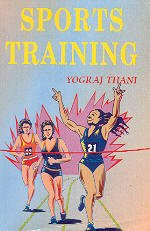 9788178790879: Sports Training