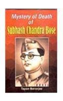 Mystery of Death of Subhash Chandra Bose: Tapan Banerjee