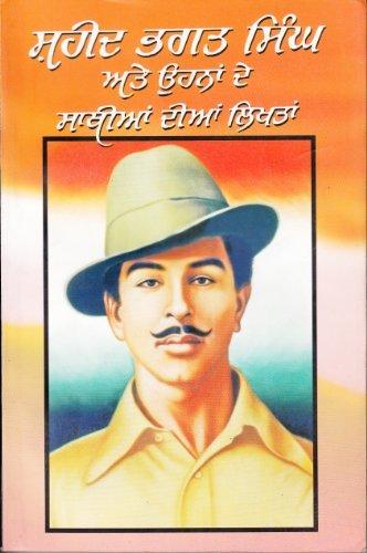 Shaheed Bhagat Singh Atte Santhian Dian Likhtan: Singh Jagmohan