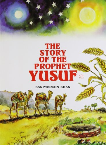 9788178980003: The Story of the Prophet Yusuf