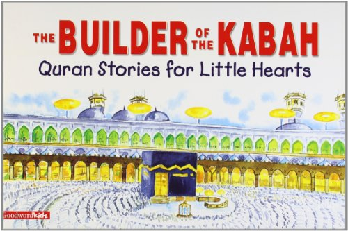 9788178980775: The Builder of the Kabah