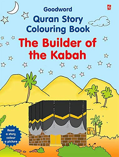 9788178980881: The Builder Of The Kabah Colouring Book